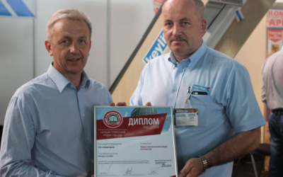 Keylite Belarus Win Top Award